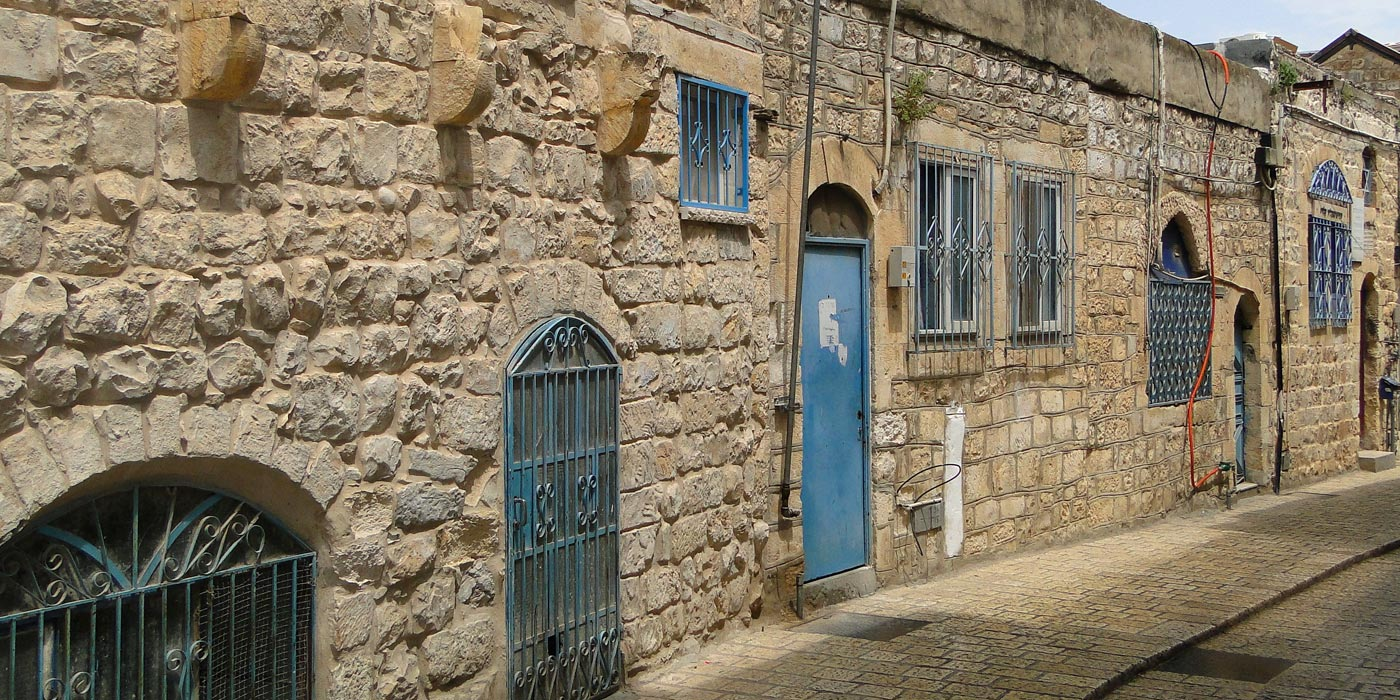 Streetscape in Safed